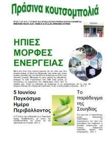efimpic